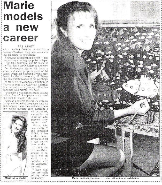 The Sunday Mail 1994